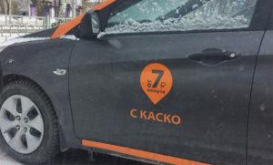 Автомобиль с КАСКО