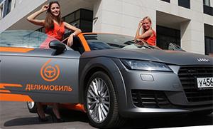Как пользоваться каршерингом в Москве