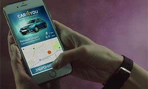 Забронировать в Car4You