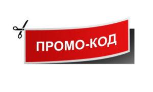 Промокод RentMee